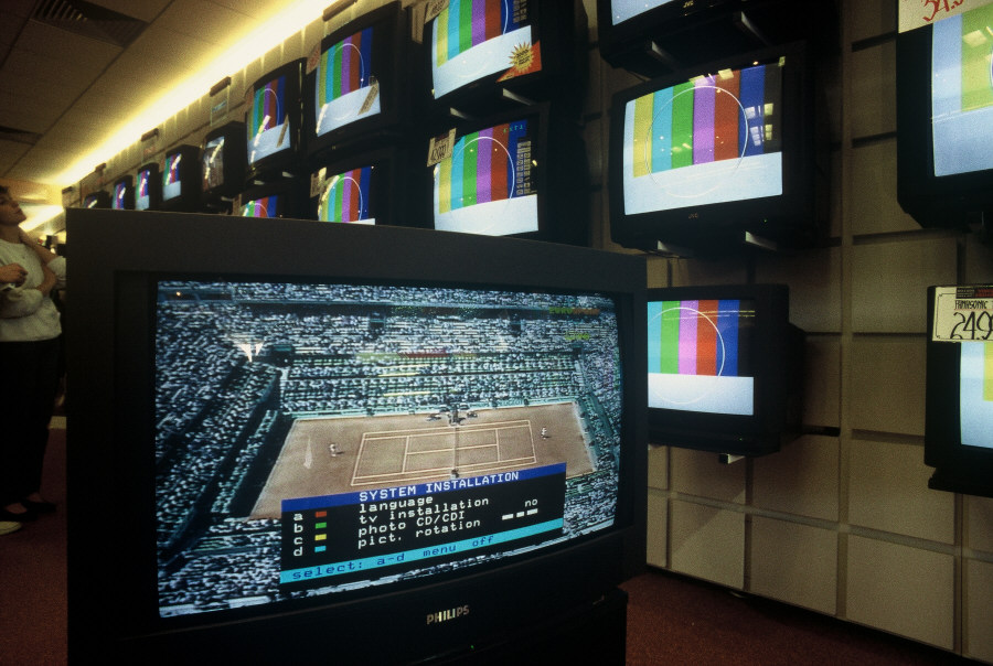 Audiovisual II
