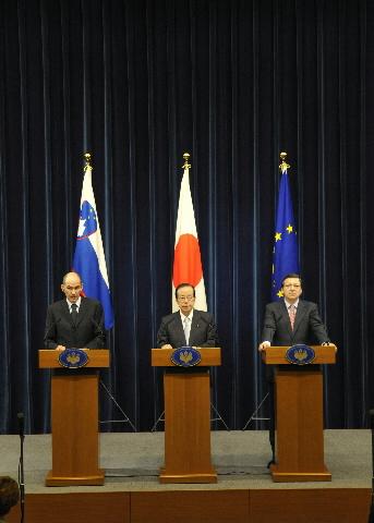 EU/Japan Summit