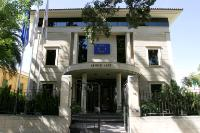 The EU House in Nicosia, Cyprus