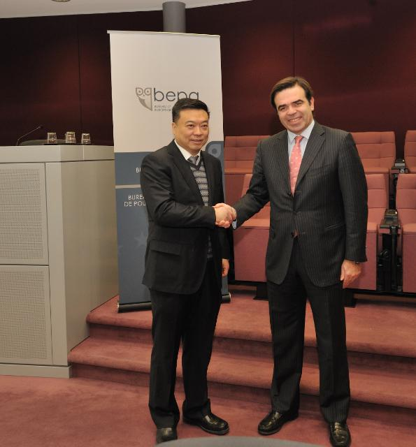 Meeting between the delegation of the International Department of the Communist Party of China and BEPA