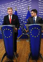 Visit of Vuk Jeremić, Serbian Minister for Foreign Affairs, to the EC