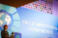 Visit of Catherine Ashton, Vice-President of the EC, to Mongolia