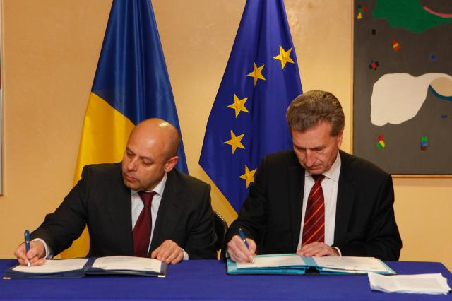 Signature of the 8th joint EU-Ukraine report on the Implementation of the EU-Ukraine Memorandum of Understanding on Energy Cooperation during 2013