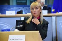 Hearing of Elżbieta Bieńkowska, Member designate of the EC, at the EP