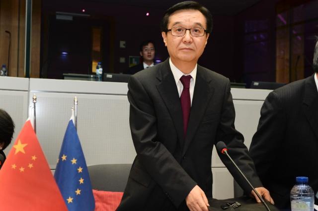 Réunion du Comité mixte UE/Chine, 18/10/2014