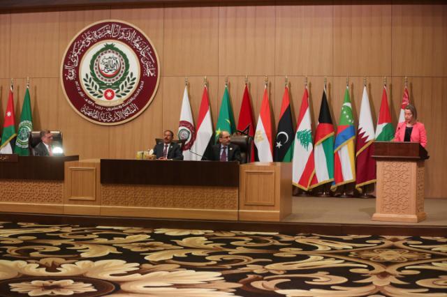 Visit by Federica Mogherini, Vice-President of the EC, to Jordan