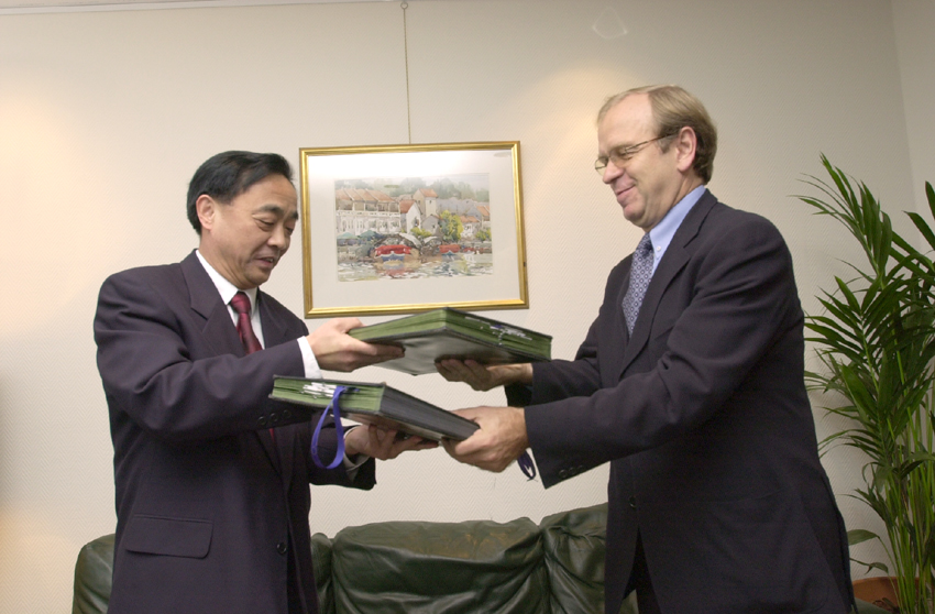 Visit of Ge Zhirong, Chinese Vice-Minister, to the EC