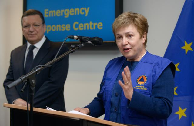 Official opening of the EC's Emergency Response Centre