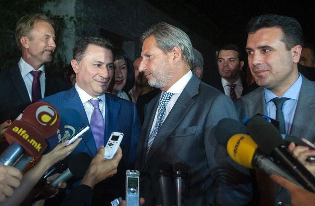 Visit of Johannes Hahn, Member of the EC, to the former Yugoslav Republic of Macedonia