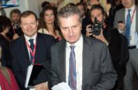 Visit of Günther Oettinger, Member of the EC, to Spain