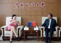 Visit of Vĕra Jourová, Member of the EC, to China