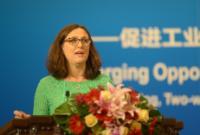 11th EU/China Business Summit, 13/07/2016