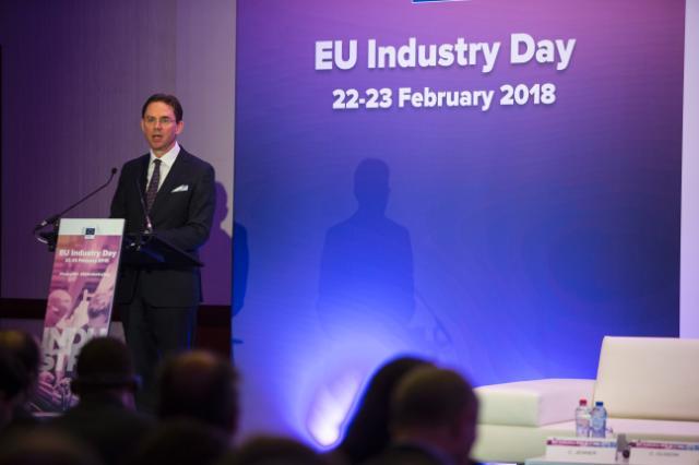 Deuxième Journée européenne de l'industrie, 22-23/02/2018