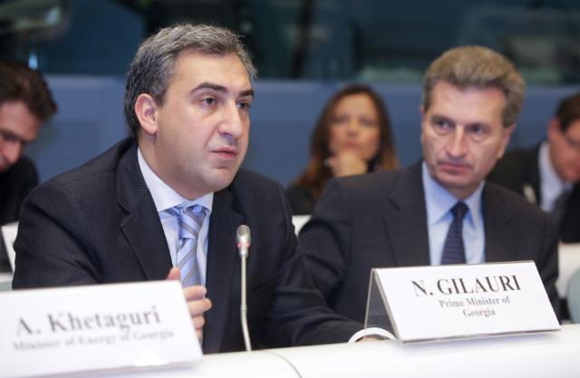 Participation of Günther Oettinger, Member of the EC, at the Georgia Energy Conference