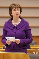 Participation of Catherine Ashton, Vice-President of the EC, at the EP plenary session