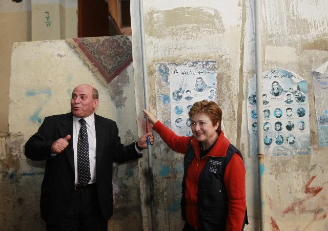 Visit by Kristalina Georgieva, Member of the EC, to Lebanon