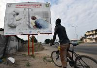 Ebola: Campaigns of communication and information