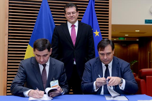 Participation of Maroš Šefčovič, Vice-President of the EC, in the signing ceremony between the EBRD and the Ukrainian authorities of a loan for the modernisation of the Ukrainian gas transmission system