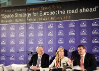 9th Annual Conference on European Space Policy