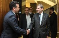 Visite de Johannes Hahn, membre de la CE, en ancienne République yougoslave de Macédoine