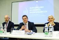 Visit of Maroš Šefčovič, Vice-President of the EC, to Poland