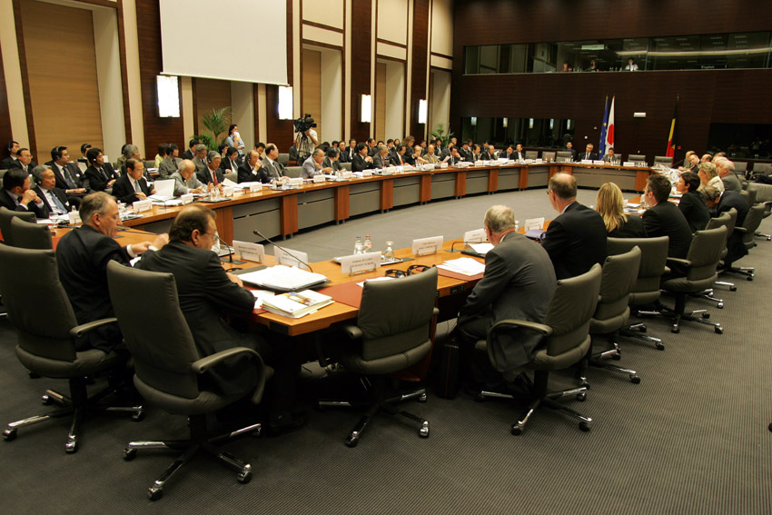 Annual Meeting of the EU/Japan Business Dialogue Round Table