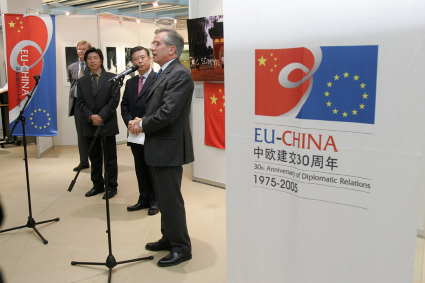 Vernissage de l'exposition de photographies Second Reality Photo Exhibition - 30th anniversary of EU/Chinese relations