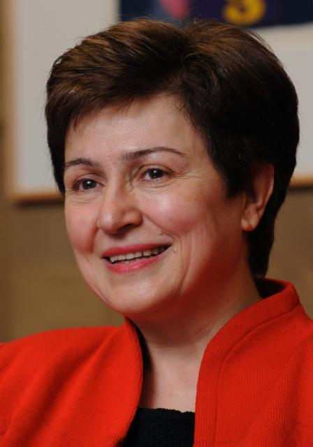 Kristalina Georgieva, Member designate of the EC