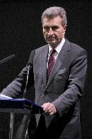 Participation of Günther Oettinger, Member of the EC, at the inauguration of the ITER Headquarters Building in Cadarache