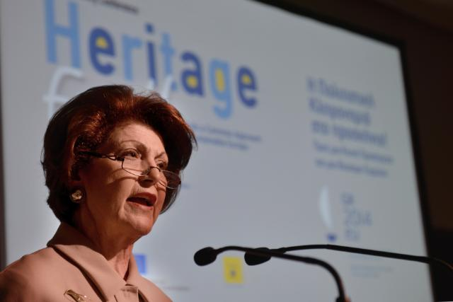 Participation of Androulla Vassiliou, Member of the EC, at the conference 'Heritage First! Towards a Common Approach for a Sustainable Europe'