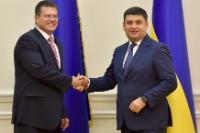 Visite de Maroš Šefčovič, vice-président de la CE, en Ukraine