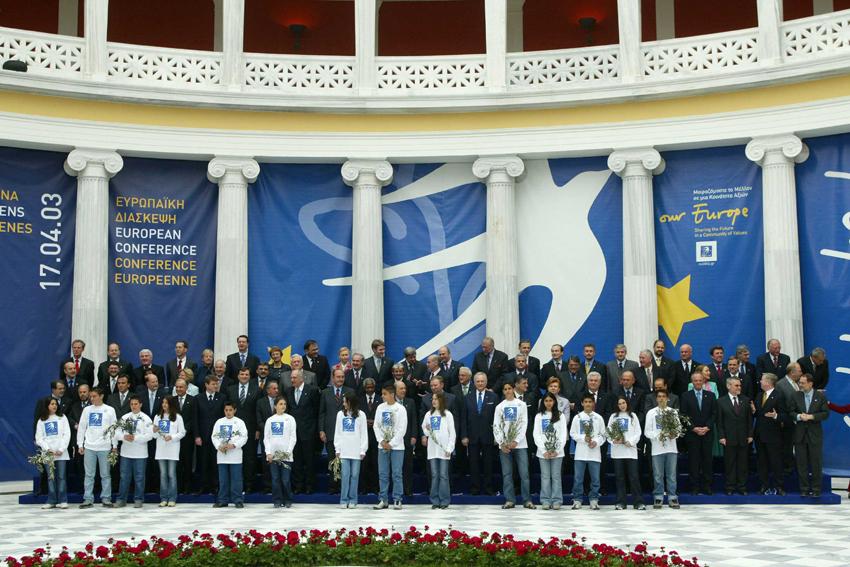 Conférence européenne d'Athènes