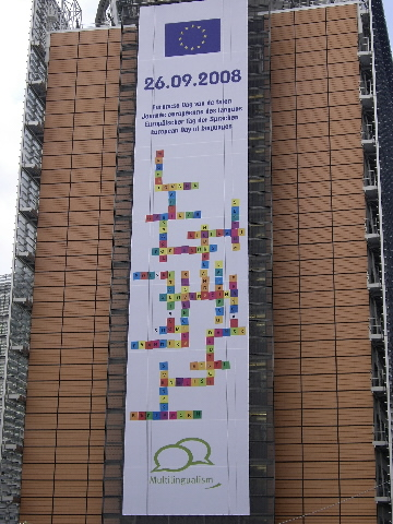 The poster for the European Day of Languages 2008, at the Berlaymont building