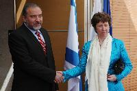 Visit of Catherine Ashton, Vice-President of the EC, to Jerusalem