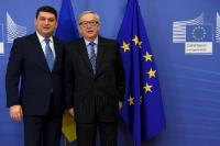 Visit of Volodymyr Groysman, Ukrainian Prime Minister, to the EC