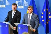 Visite d'Oleksandr Danyliuk, ministre ukrainien des Finances, à la CE