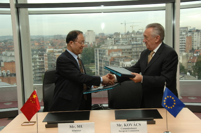 Signature of an EU/China Agreement on Customs Cooperation