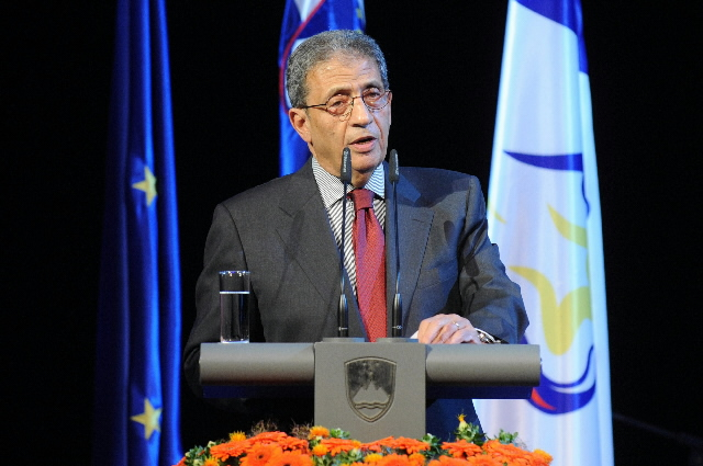 Opening of the Euro-Mediterranian University in Portoroz