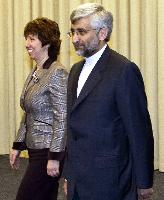 Visit of Catherine Ashton, Vice-President of the EC, to Geneva