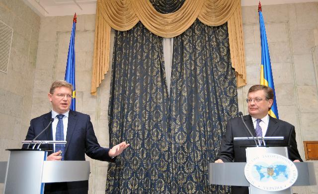 Visit of Štefan Füle, Member of the EC, to Ukraine