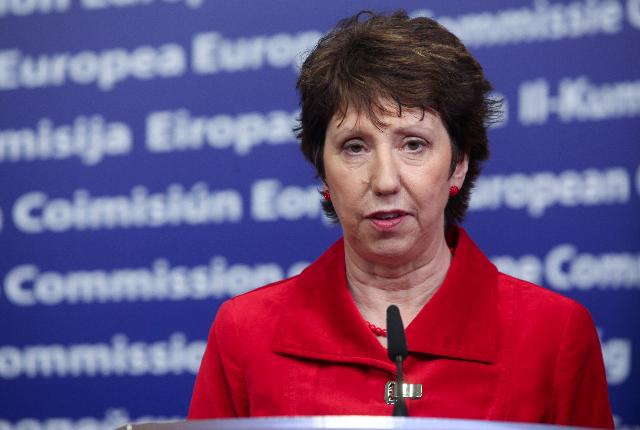 Press conference by Catherine Ashton, Vice-President of the EC, on the situation in Egypt