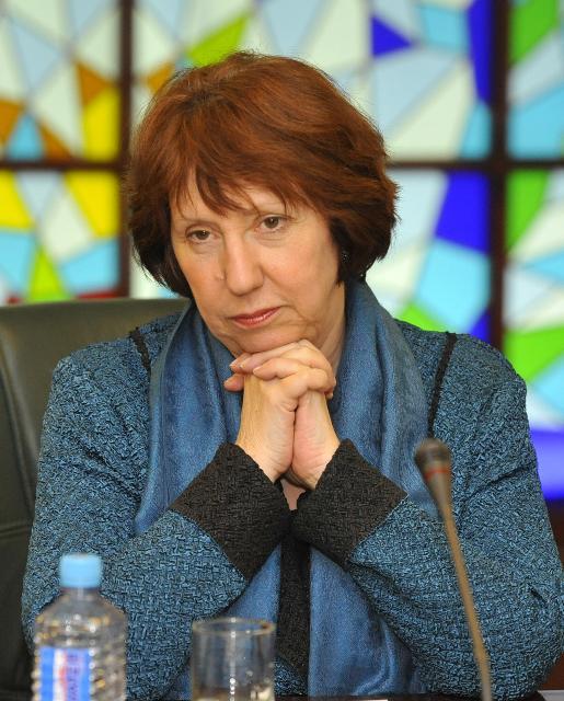 Visit by Catherine Ashton, Vice-President of the EC, to Uzbekistan