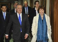 Visit by Catherine Ashton, Vice-President of the EC, to Uzbekistan