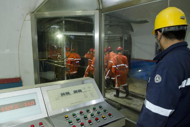 Visite de László Andor, membre de la CE, en Chine