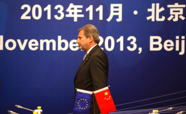 Visit by Johannes Hahn, Member of the EC, to China