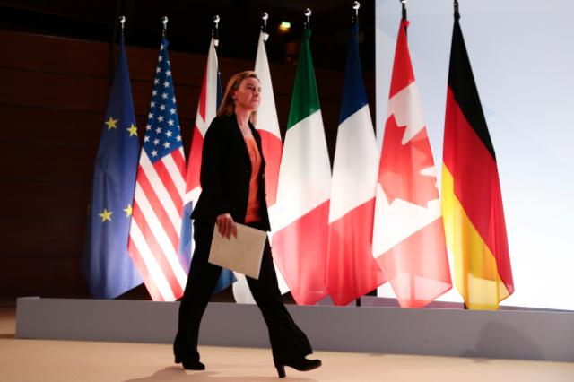 Participation of Federica Mogherini, Vice-President of the EC, in the meeting of Ministers for Foreign Affairs of the G7, in Lübeck