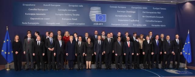"""Illustration of """"Special meeting of the European Council, 23/04/2015"""""""