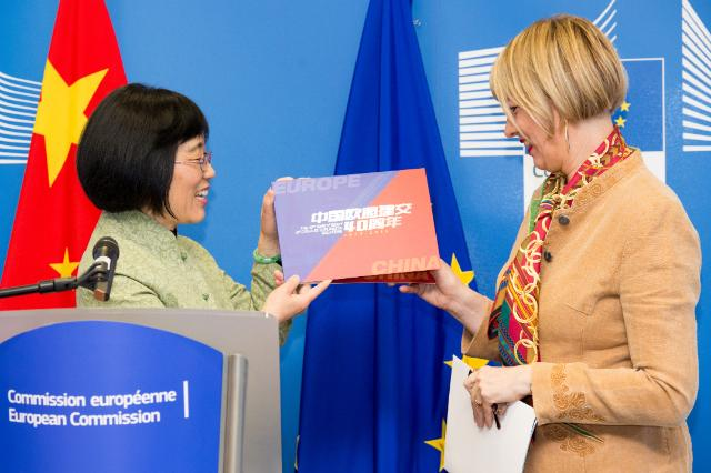 Ceremony to commemorate the 40th anniversary of EU/China diplomatic relations – Speeches by Yang Yanyi, Head of the Mission of China to the EU, and Helga Schmid, Deputy Secretary General of EEAS