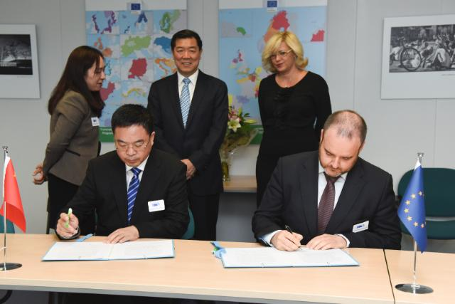 Signature ceremony of the five Memorandum of Understanding between the pilot regions for cooperation within the EU-China Regional Policy