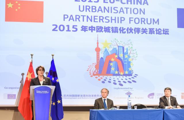 2015 EU/China Urbanisation Partnership Forum